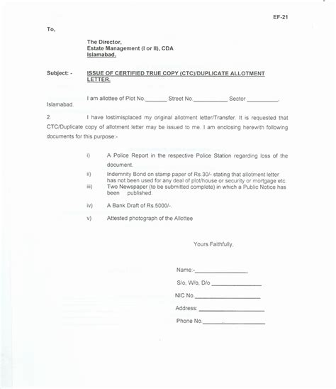 authorization letter format for bank gold loan authorization letter format for bank gold loan cover