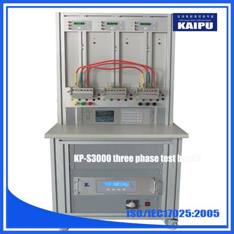energy meter test bench portable energy meter test bench kp p3001 c from haiyan