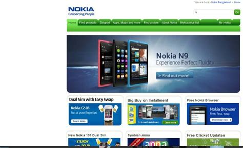 nokia mobile official website official nokia website nokia 8 spotted on company s