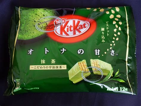 Kit 4f Green Tea 35g japan nestle kit matcha green tea chocolate sweet snack