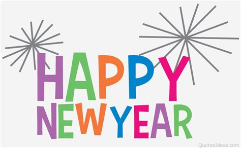 new year 2016 graphics free free clip happy new year 6 cliparting
