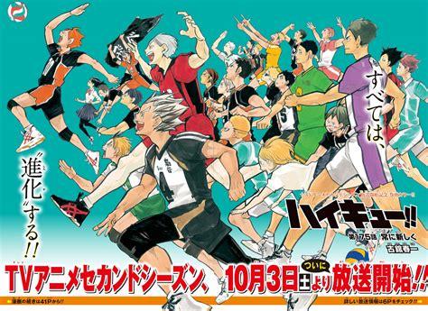 Shonen Jump Komik Haikyuu Vol 11 weekly shonen jump toc ausgabe 44 2015 shueisha