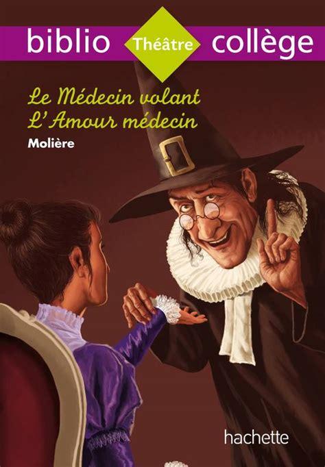2013949774 bibliocollege le medecin malgre livre biblio coll 232 ge le m 233 decin volant moli 232 re hachette