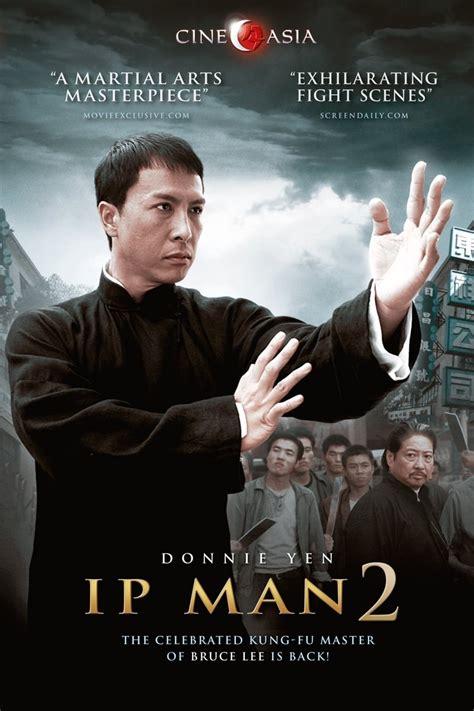 film ip man 2 ip man 2 2010 movies film cine com