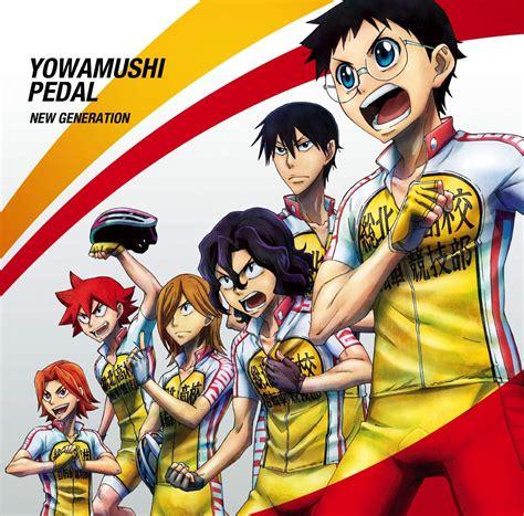 theme line yowamushi pedal yowamushi pedal new generation opening 2 full