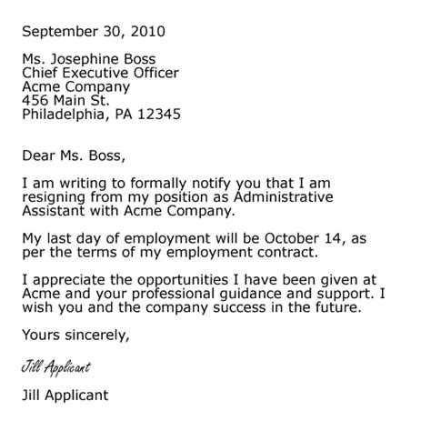 Resume Samples For Banking Jobs In India by Dos And Don Ts For A Resignation Letter