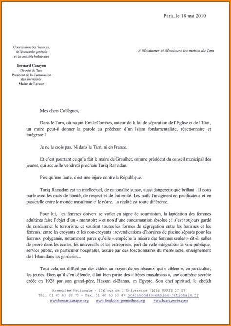 Exemple De Fin De Lettre Administrative 6 Exemple De Lettre Administrative Format Lettre