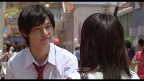 film romantis jepang l dk japanese movie trailer l dk youtube