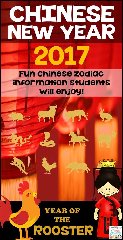 new year rooster facts 1000 images about classroom multicultural ideas on