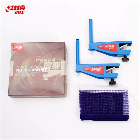 Net Dhs P108 Set dhs p204 net set 204 43 99 table tennis robot store ping pong store