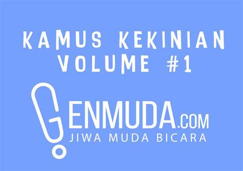 Kamus Kedokteran Ui kamus kekinian genmuda vol 1 genmuda