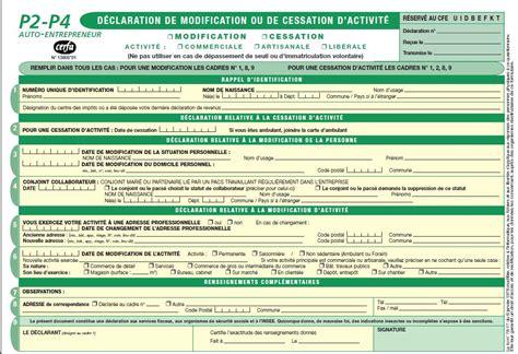 Modification Kbis Auto Entrepreneur formulaire modification activite auto entrepreneur