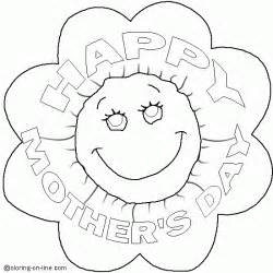 free printable mothers day coloring pages free mothers day coloring pages