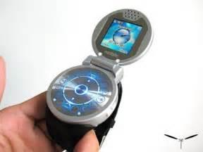 cool gadget tech site about tech news seo blog tips geek cool gadgets pc