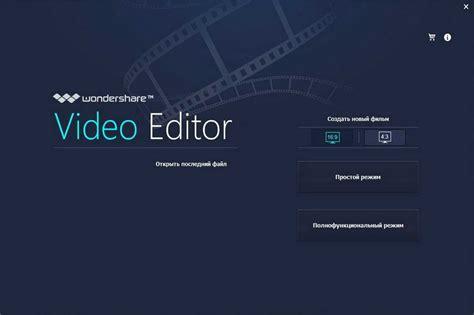 filmora editor tutorial wondershare video editor tutorial