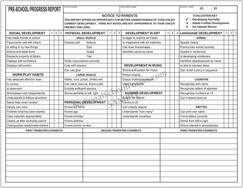 Bilingual Report Card Template Pre School Progress Report Trimester