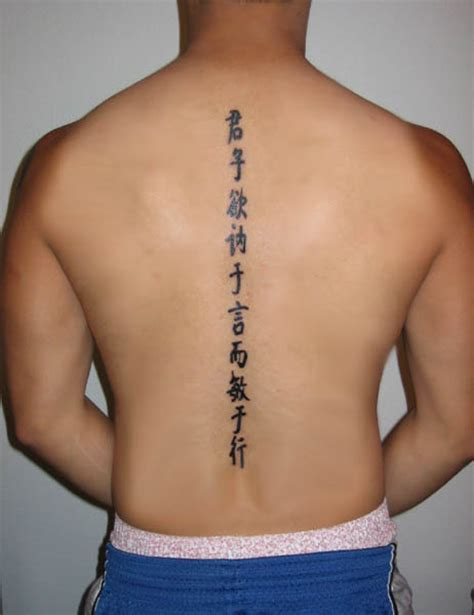 chinese letters tattoos srilanka page letters tattoos