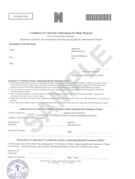 certificate of disposal template sle certificate of form gallery
