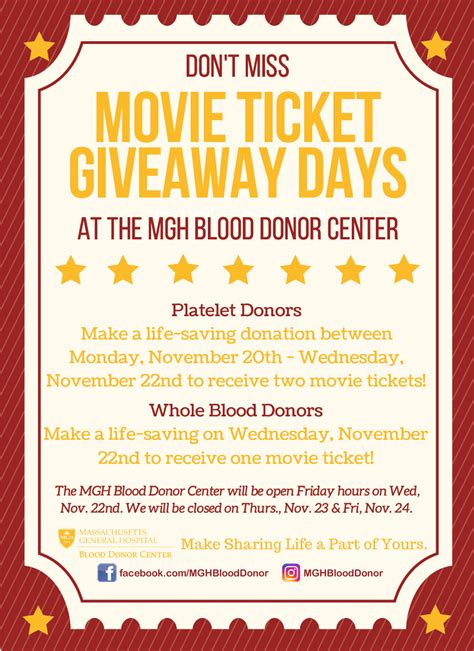 Movie Ticket Giveaway - movie ticket giveaway days at the mgh blood donor center 11 20 17