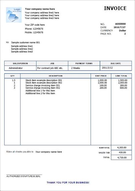 tax invoice template excel tax bill format in word hardhost info