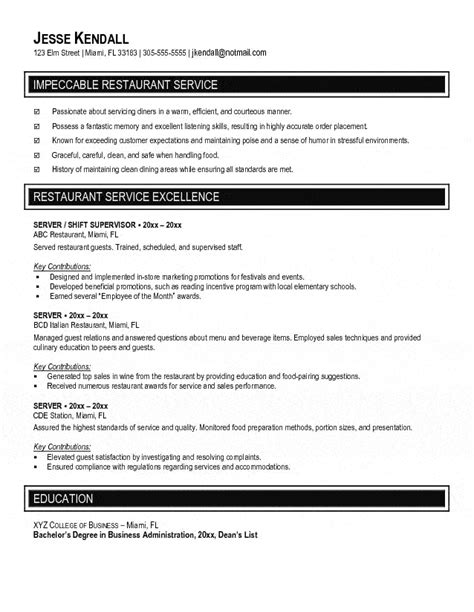 Resume Template For Server Position by Waitress Resume