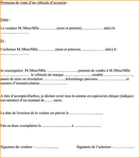 Exemple De Lettre Vente Voiture 10 Contrat De Vente Voiture Curriculum Vitae Etudiant