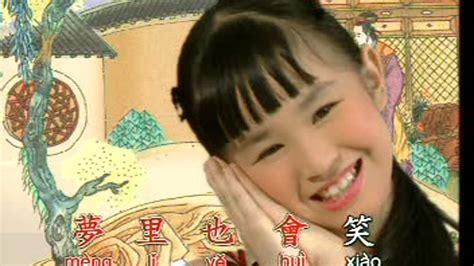 film mandarin mama hao shi shang zhi you ma ma hao 世上只有媽媽好 ibu yang terbaik