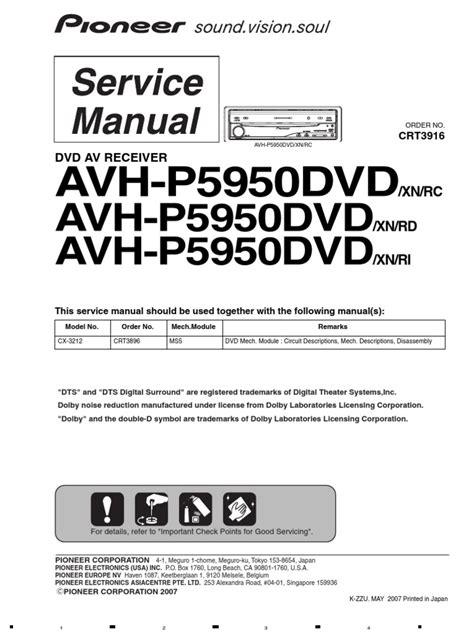 pioneer avh p5100dvd wiring diagram dvd player wiring