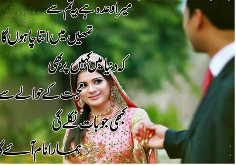 urdu shayari sms best sad urdu poetry shayari ghazals romantic poetry