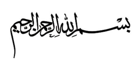 font kaligrafi arab font arab untuk pc