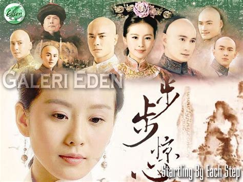 bu bu jing xin starling by each step magazine playplaylah startling by each step galeri eden