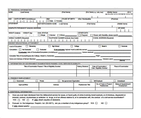 civil service application form 9 free