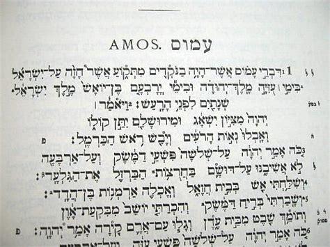wann wurde das alte testament geschrieben menschenwort oder gottes wort der vierfache schriftsinn