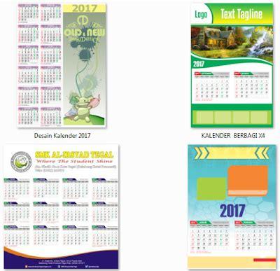 desain kalender lengkap search results for desain kalender png calendar 2015