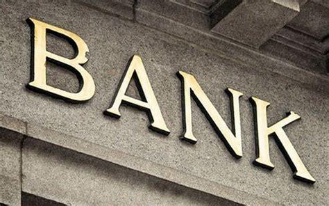 l affidabilit 224 delle banche in italia a n a m a a n a m a