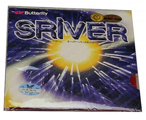 Butterfly Sriver Fx butterfly sriver vs yasaka v table tennis spot