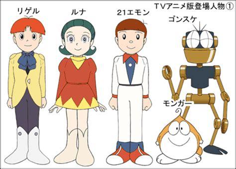 film animasi zoid anime kartun sentai dan film film nostalgia 90an