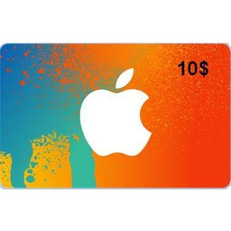 Scannable Gift Cards - itunes gift card 10 usa photo scan card