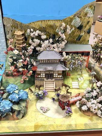 Nippon Origami Museum - 加賀市 日本 nippon origami museum 旅遊景點評論
