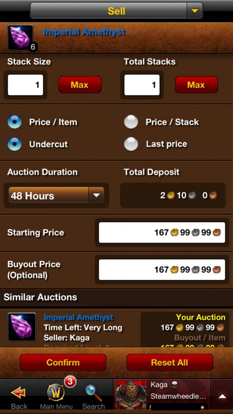 wow auction house prices wow auction house prices improving the mobile auction house post auction function
