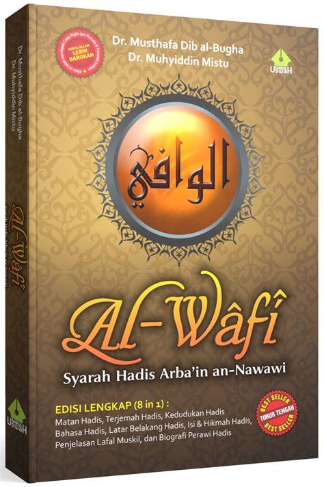 Al Wafi Syarah Hadist Arbain Imam An Nawawi pentingnya ilmu al wafi syarah hadist arba in
