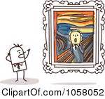 gallery clipart clip museum gallery clipart