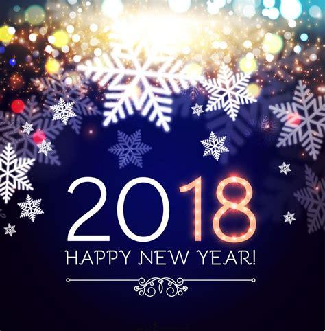 new year 2018 catering صور العام الجديد 2018 صور روعة سنة سعيدة جديدة أخبار