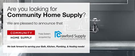 Community Plumbing Supply Chicago by Community Home Supply Supply