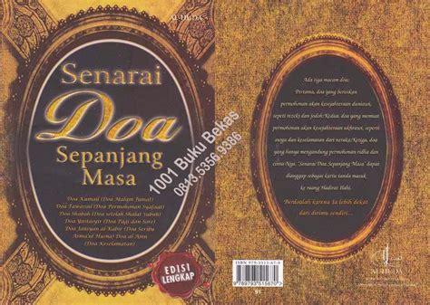 Buku Perpajakan Indonesia Edisi 11 Buku 1 Aw toko buku murah berkualitas diskon s d 72 teknik