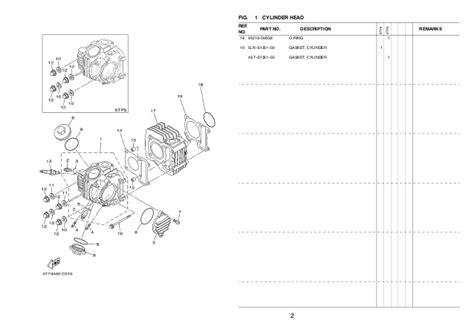 Cover Cylinder Side 2 4ys E1186 00 Ygp jupiterz 20045 tp4 5tp5