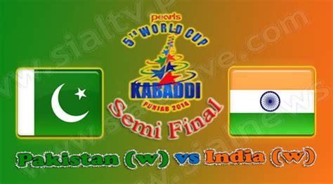 pak vs india 2nd semi kabaddi world cup