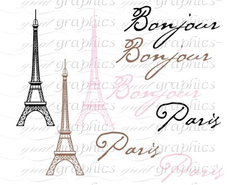 printable paris pictures paris clipart cliparts co
