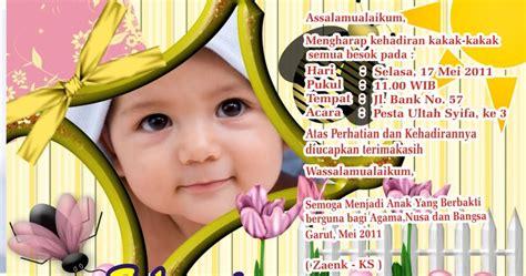 contoh surat undangan ulang tahun untuk anak bahasa