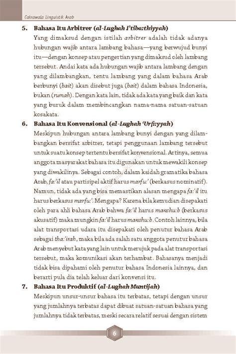 Cakrawala Linguistik Arab Edisi Revisi Moch Syarif Hidayatullah cakrawala linguistik arab edisi revisi book by dr moch